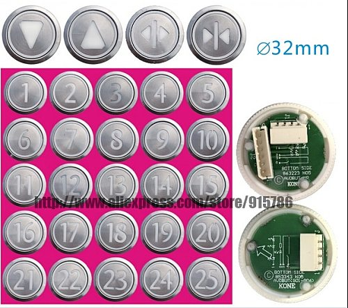 DC10-30V round stainless steel elevator buttons / Digital Arrow / KDS50 (KDS300) switch button