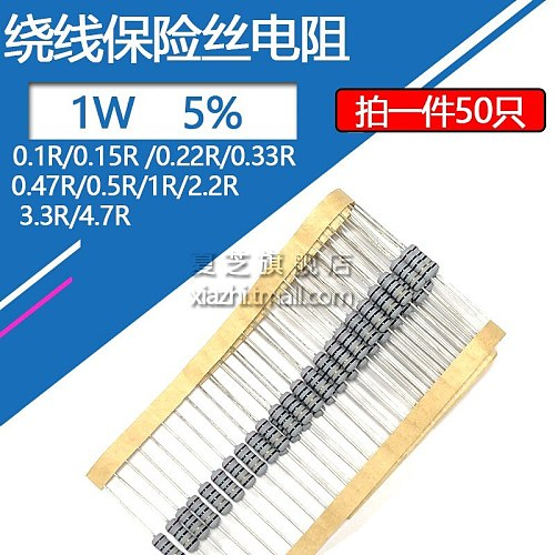 50pcs/lot  1W Wire-wound fuse resistance Accuracy 5% 0.1R 0.15R 0.22R 0.33R 0.47R 0.5R 1R 2.2R 3.3R 4.7R 1W resistor