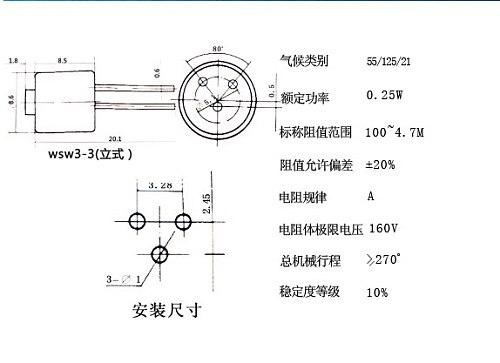 40PCS Organic solid potentiometer WS30 resistance 22K adjustable potentiometer rotary potentiometer
