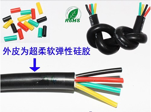 Free Ship 5M/lot 4*0.3 Square High temperature silicone cable/4 Core YGC high temperature resistant silicone soft wire and cable