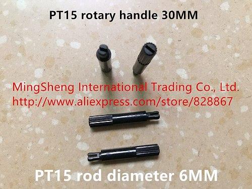 Original new 100% PT15 fine adjustment potentiometer rotary handle 30MM adjustable rod diameter 6MM adjustable resistance
