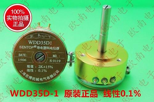 [VK] Thinkpad original WDD35D-1 linear 0.1% conductive plastic potentiometer 1K 2K 5K 10K switch