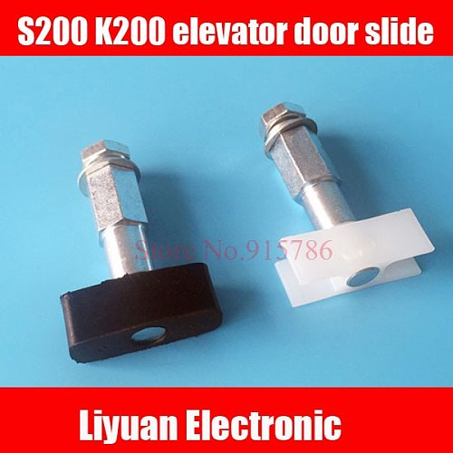 5pcs S200 K200 elevator door slide / hall door Floor Slider / Elevator Accessories