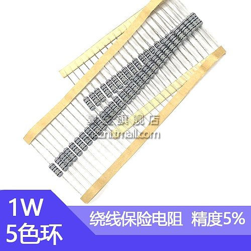 50pcs/lot  1W Wire-wound fuse resistance Accuracy 5% 10R 20R 22R 33R 39R 47R 51R 56R 68R 100R   1W resistor