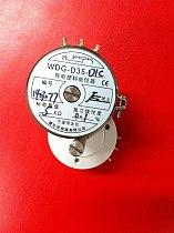 WDG-D35-D1C Precision Conductive Plastic Potentiometer Angle Sensor 1K 2K 5K 0.1%