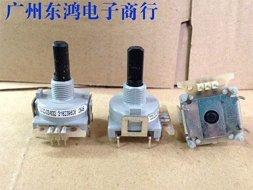 ELECTROSWITCH  22 type conductive plastic potentiometer 20K  with locking function shaft length 22MM 703.20.03.823 switch