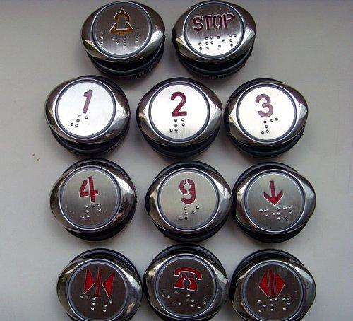 elevator push button oval push button AK208BJ 138A3148 Ak-26