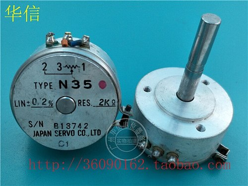 [VK] Used Japan conductive plastic potentiometer angle sensor TYPE N35 2K shaft length 32mm white switch