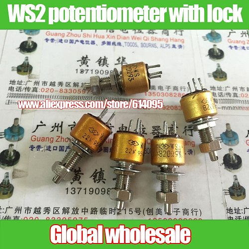 3pcs WS2 organic solid composition potentiometer adjustable potentiometer with lock / 820 ohm 680 ohm 22K 27K 68K