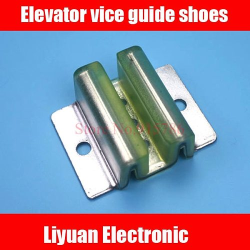 1pcs Elevator vice guide shoes/ Counterweight hollow rail guide shoe/ M-type boots head / Elevator accessories
