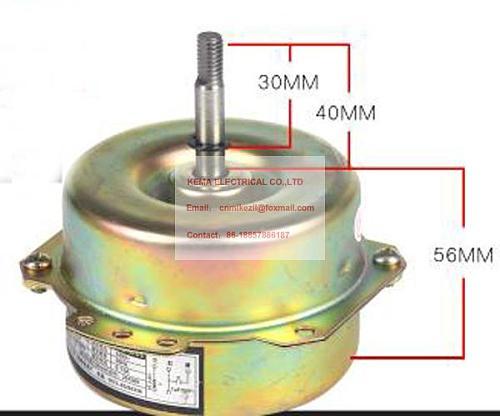 FB-9B Ventilation fan motor YYHS-40 motor 220v 40w