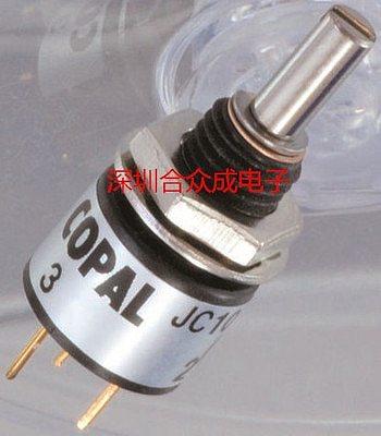 original COPAL JC10-000-202N JC10-2K JC10 2K conductive plastic potentiometer switch