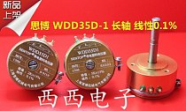 [VK] original SAKAE Conductive plastic potentiometer WDD35D-1 WDD35D WDD35D1 1K 2K 5K 10K linear 0.1% Long axis 33mm switch