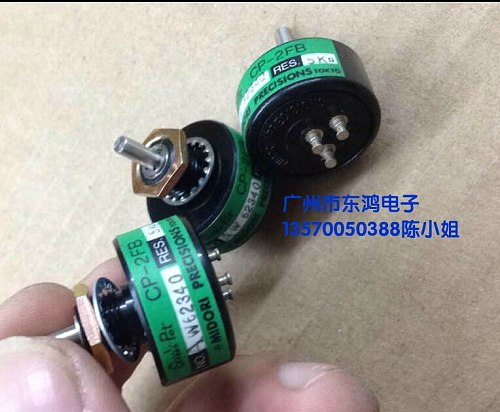 original Japan MIDORI conductive plastic potentiometer CP-2FB 5K non-pole 360 degree potentiometer switch