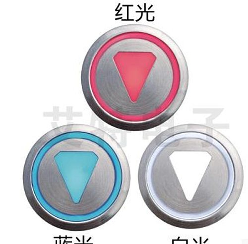 5pcs Elevator accessories  stainless steel digital push button round button kds50 kds300