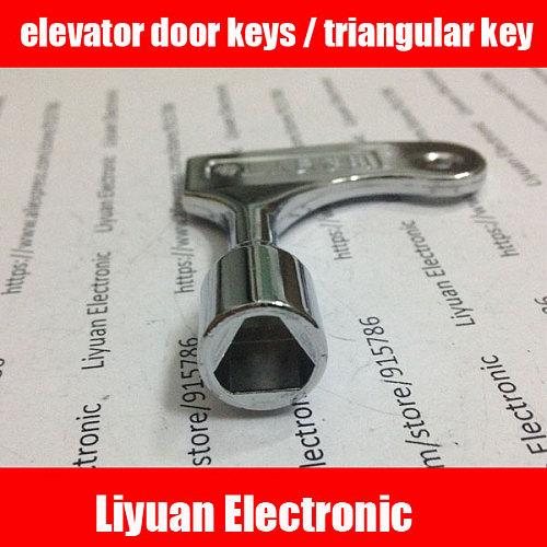 1pcs elevator door keys / triangular key / universal train key