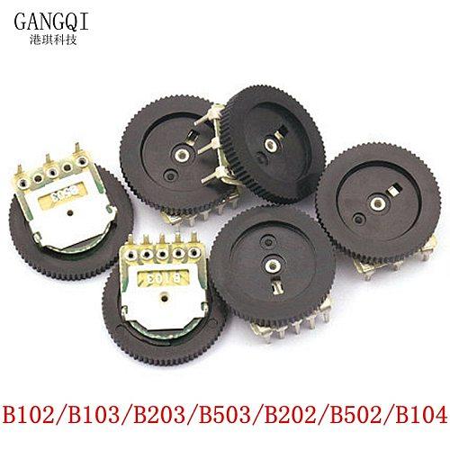 10pcs Double Dial Taper Volume Wheel Duplex potentiometer B102 B103 B203 B503 B104 1K 2K 5K 10K 20K 50K 100K 3Pin 5Pin 16*2mm