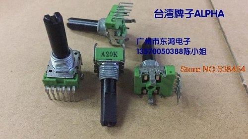2PCS RK12 potentiometer switch A20K double shaft length 23MM amplifier 6 pin potentiometer switch