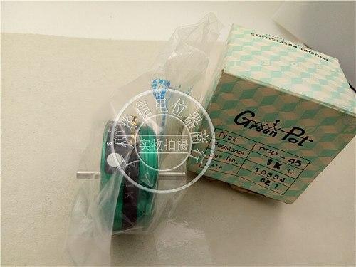 [VK] original MIDORI CPP-45 1K conductive plastic potentiometer angle sensor shaft 4MM switch