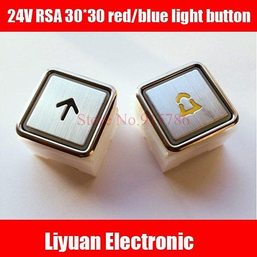 1pcs New 24V elevator button RSA button Hole Size 30*30 red light blue light button