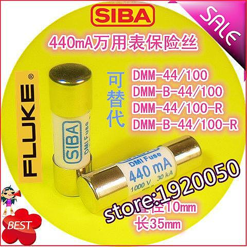 1000V 440mA alternative DMM-44/100-R DMM-B-44/100 fuse tube
