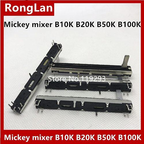 [BELLA]Mickey mixer fader potentiometer 75MM 7.5CM long double B10K B20K B50K B100K  B10KX2 Potentiometer Stereo Slide--4PCS/LOT