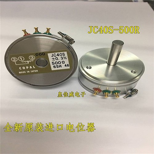 Japan COPAL precision conductive plastic potentiometer JC40S 500 beaten 1k 2K 5k switch