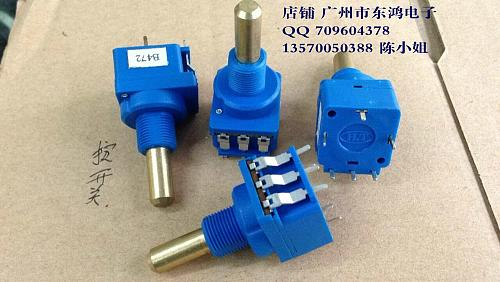 1pcs  HT16 type potentiometer with switch type potentiometer, single B4.7K axis, length 23MM RV16DPF-40F4-F