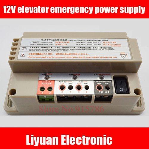 Elevator emergency power supply 12V battery dedicated lighting  five-way radio RKP220 elevator accessories
