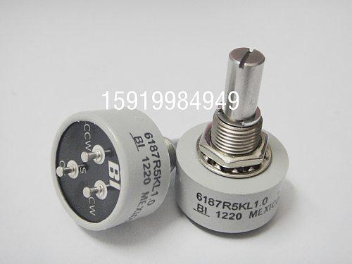 [VK] BI 6187R 20K 50K precision conductive plastic potentiometer 360-degree limitless potentiometer switch