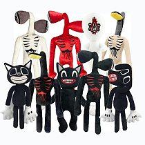 2Pcs/lot Anime Siren Head Plush Dolls Black Cat Animal Peluches Toys Soft Horror Sirenhead Stuffed Dolls for Kids Birthday Gifts