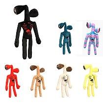 New 30-38cm Anime Scp Siren Head Plush Doll Toys Foundation Scary Sirenhead Cat Soft Cartoon Stuffed Figure Children Xmas Gifts