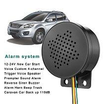 12-24V New Car Start Voice Custom 4-channel Trigger Speaker Prompter Sound Alarm Reverse Siren Buzzer Alarm Horn Beep Truck 2021