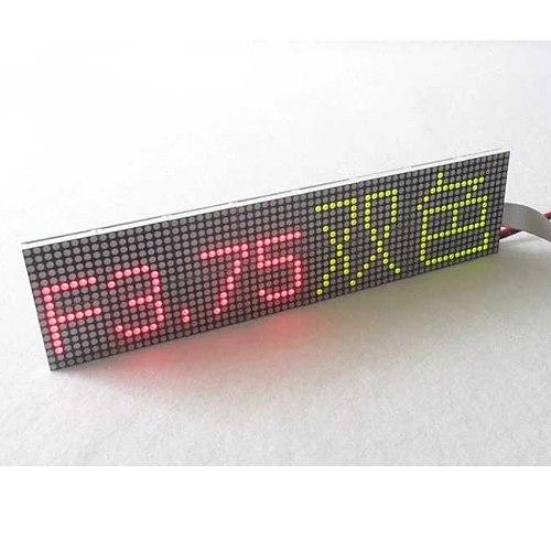 P3.75 dot matrix led module high clear text display 304* 76mm 64 * 16 pixel two color dot matrix panel