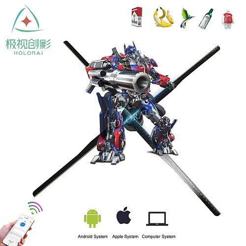 HOLORAI New 84cm Wifi 3D Hologram Projector Light Advertising Display LED Fan Holographic Lmaging Lamp 3D Remote Hologram Player