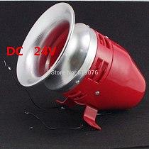 DC 24V Mini Motor Driven Air Raid Siren Horn For Car Truck Alarm MS-390