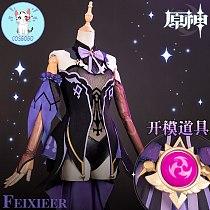 Fischl Genshin Impact Cosplay Fischl Cosplay Costume archduchess princess siren Fischl Cosplay costume dress female wig shoes