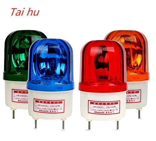 DC12V 24VAC 110V 220V 380V Red Yellow Green Blue Warning Light lamp Siren Sound and Rotating Industrial Warning with buzzer LTE-
