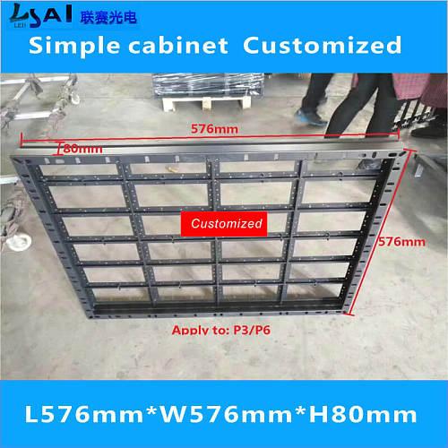 LianSai led/Empty box/display cabinet simple cabinet/576mm*576mm/LED module: P6 / P3