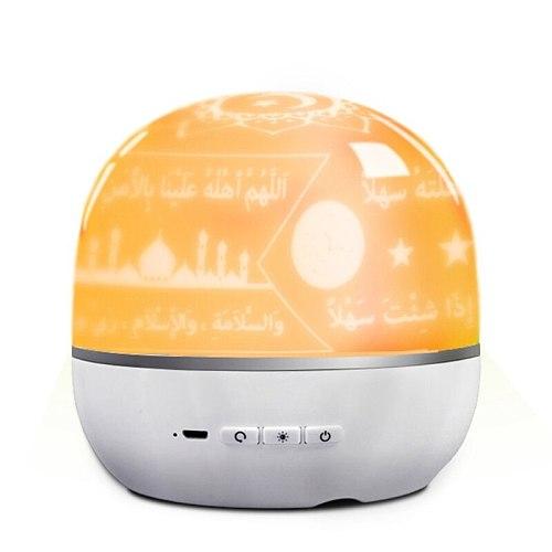 Quran Bluetooth Speaker Projection Lamp APP Remote Control LED Night Light with Quran Recitation Translation Loudspeaker
