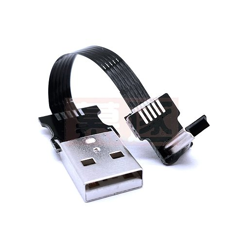 FPC USB data cable A male to micro Micro B B 5-pin male 90-degree adapter charging synchronization up/down/left/right corner