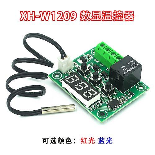 W1209 Mini thermostat Temperature controller Incubation thermostat temperature control switch W1209 CASE