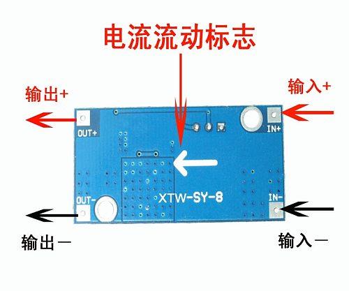 XL6009 DC-DC boost module Adjustable output of power module Beyond LM2577 regulator module