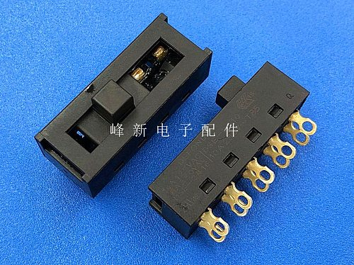 2pcs Hong Kong 16A high current 10-pin 4-speed toggle switch four-speed switch slide switch hair dryer DSE-2410