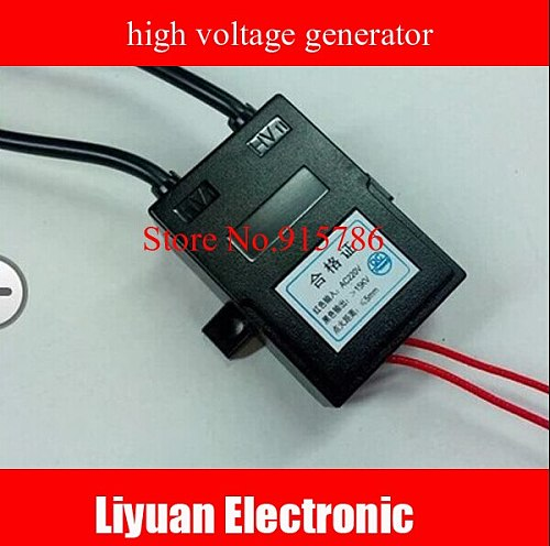 Electronic Controlled Fuel Injection fuel stove 220V high voltage ignition / 15KV high voltage generator