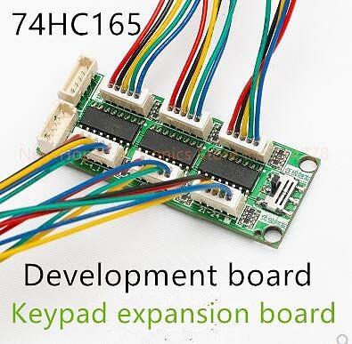 74HC165D instead CD4021  diy Shift Register Keypad expansion board Development board  74HC165  instead- CD4021