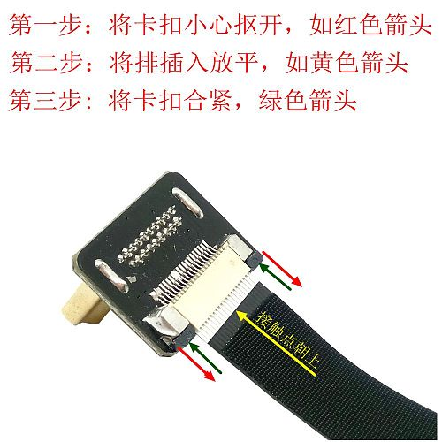 FPV Ribbon Cable Up Angled 90 Degree Micro to Mini HDMI-compatibe Male FPC Flat hdmi Cord for Multicopter Aerial Photography