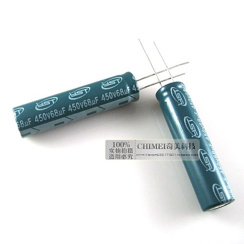 Electrolytic capacitor 450V 68UF volume 50X12MM LCD TV LED capacitor