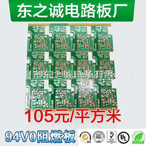 Single side 94hb 94v0 22F CEM-1 FR-4, double-sided multilayer hard IC PCB board aluminum basilar plate integrated circuit board
