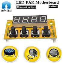 RGBW led par motherboard Constant voltage PCB dc12-36v 54X3W/60X3W FLAT PAR USE